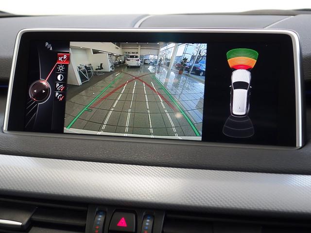 BMW BMW X5 xDrive 40eアイパフォーマンス Mスポーツ レザーS