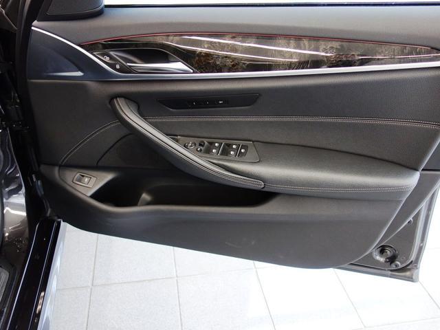 BMW BMW 530i Mスポーツ ハイラインパッケージ ブラックレザー