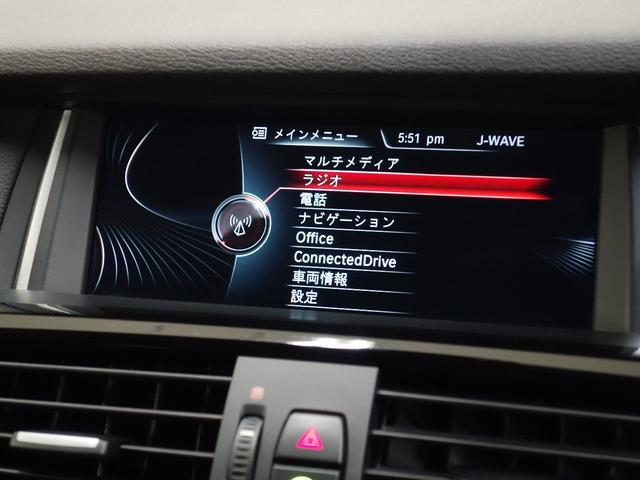 BMW BMW X3 xDrive 20d Xライン モカレザーネバダ 地デジ