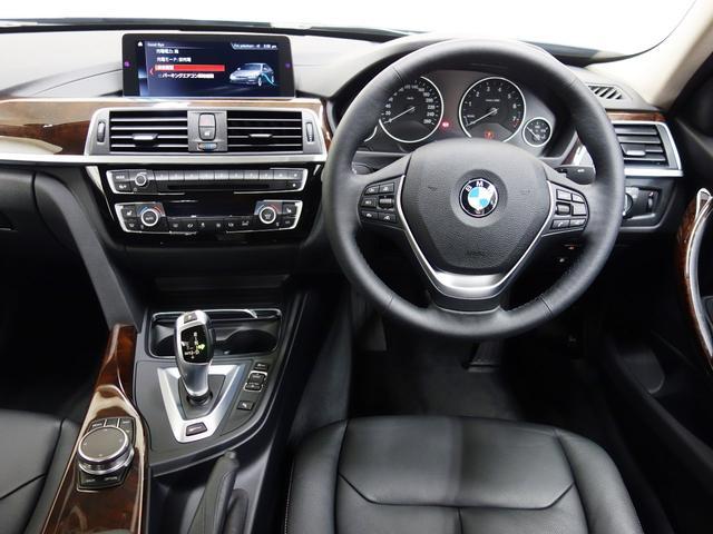 湘南BMW プレミアムセレクション大和 直通電話 042−269−7278 までお気軽にお問い合わせくださいませ。