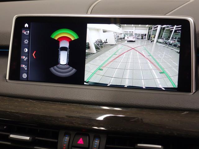 xDrive 35d Mスポーツ ブラックレザー サンルーフ(14枚目)