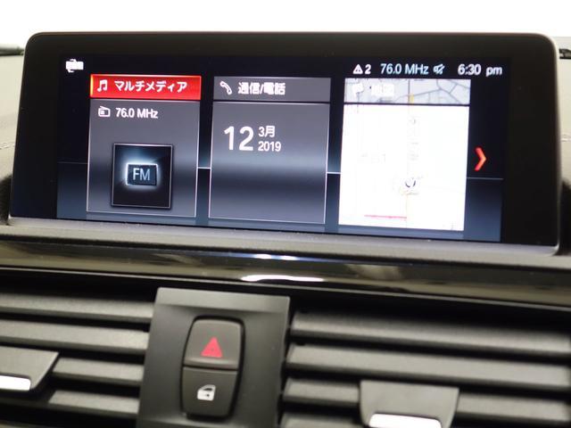 118i Mスポーツ クルーズコントロール バックカメラ(7枚目)