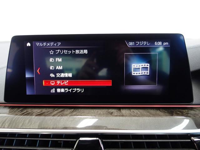 523d ラグジュアリー ブラックレザー ACC 地デジ(8枚目)