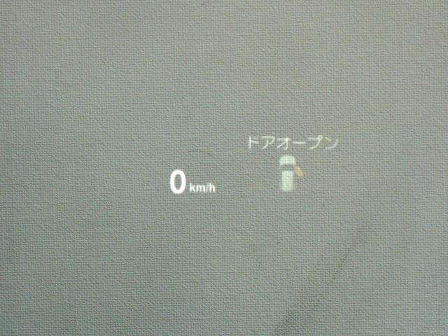 xDrive 20i xライン ACC ヘッドアップDP(3枚目)