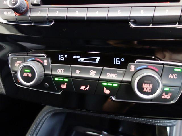 xDrive 20i xライン ACC ヘッドアップDP(4枚目)