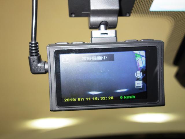 xDrive 20i xライン ACC ヘッドアップDP(10枚目)