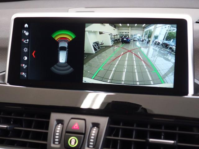 xDrive 20i xライン ACC ヘッドアップDP(12枚目)