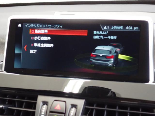 xDrive 20i xライン ACC ヘッドアップDP(13枚目)