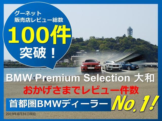 xDrive 18d Mスポーツ サンルーフ ACC(3枚目)