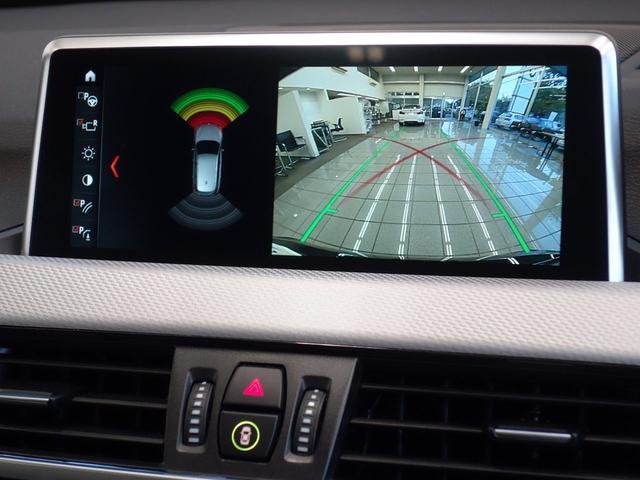 xDrive 18d Mスポーツ サンルーフ ACC(12枚目)