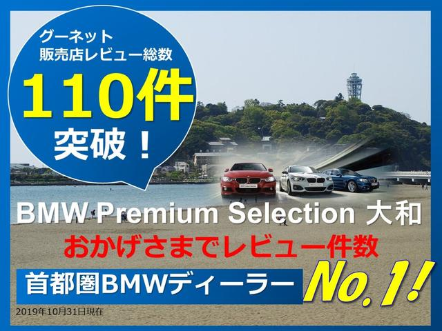 M4 GTS 日本限定30台(2枚目)