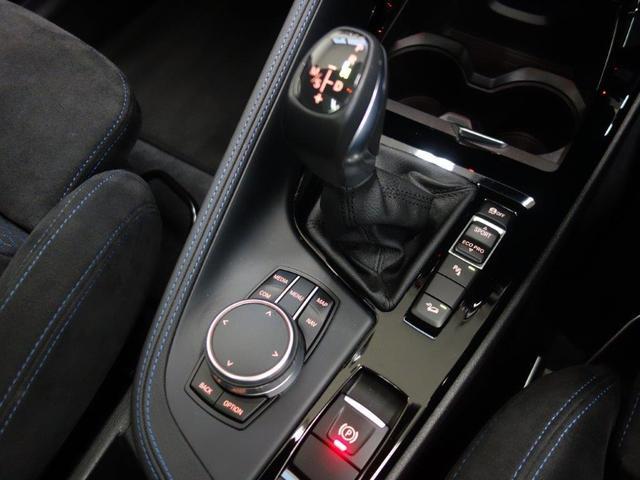 xDrive 18d Mスポーツ パノラマガラスサンルーフ コンフォートアクセス リヤビューカメラ パークディスタンスコントロール ドライバーアシスト HiFiスピーカー ETC付ルームミラー 18インチダブルスポークアロイホィール(7枚目)