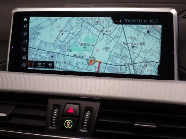 xDrive 18d Mスポーツ パノラマガラスサンルーフ コンフォートアクセス リヤビューカメラ パークディスタンスコントロール ドライバーアシスト HiFiスピーカー ETC付ルームミラー 18インチダブルスポークアロイホィール(8枚目)
