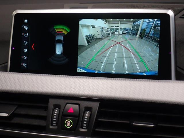 xDrive 18d Mスポーツ パノラマガラスサンルーフ コンフォートアクセス リヤビューカメラ パークディスタンスコントロール ドライバーアシスト HiFiスピーカー ETC付ルームミラー 18インチダブルスポークアロイホィール(9枚目)