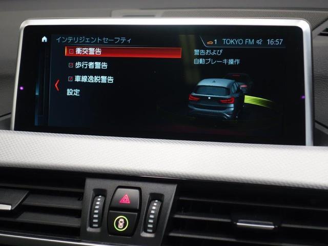 xDrive 18d Mスポーツ パノラマガラスサンルーフ コンフォートアクセス リヤビューカメラ パークディスタンスコントロール ドライバーアシスト HiFiスピーカー ETC付ルームミラー 18インチダブルスポークアロイホィール(12枚目)