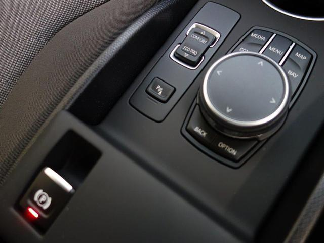 レンジ・エクステンダー装備車 パーキングパック アクテイブクルーズコントロール リアビューカメラ パークディスタンスコントロール コンフォートアクセス ドライバーアシストプラス フロントシートヒーティング 20AW(7枚目)