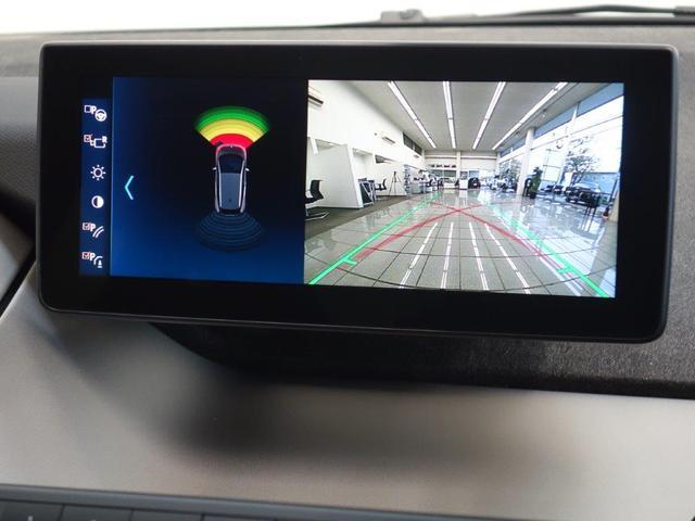 レンジ・エクステンダー装備車 パーキングパック アクテイブクルーズコントロール リアビューカメラ パークディスタンスコントロール コンフォートアクセス ドライバーアシストプラス フロントシートヒーティング 20AW(9枚目)