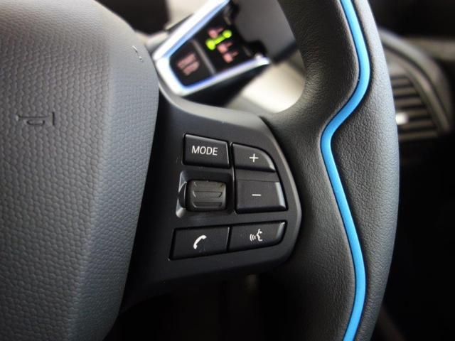 レンジ・エクステンダー装備車 パーキングパック アクテイブクルーズコントロール リアビューカメラ パークディスタンスコントロール コンフォートアクセス ドライバーアシストプラス フロントシートヒーティング 20AW(11枚目)