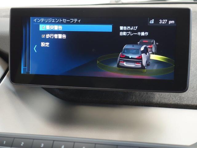 レンジ・エクステンダー装備車 パーキングパック アクテイブクルーズコントロール リアビューカメラ パークディスタンスコントロール コンフォートアクセス ドライバーアシストプラス フロントシートヒーティング 20AW(12枚目)