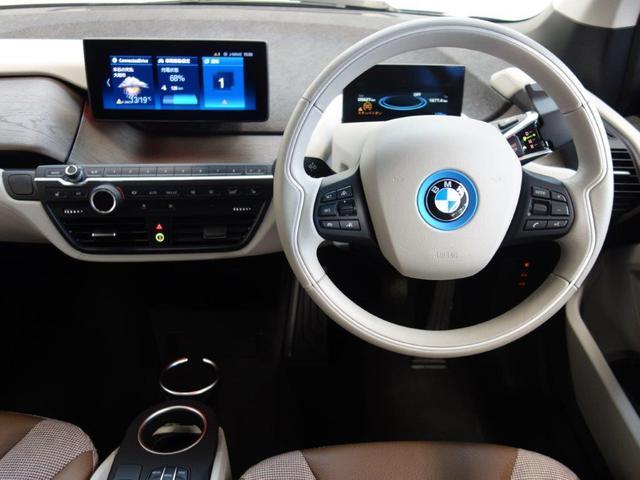 ロッジ レンジ・エクステンダー装備車 アクテイブクルーズコントロール リヤビューカメラ パークディスタンスコントロール ドライバーアシストプラス パーキングパッケージ コンフォートアクセス 20インチダブルスポーク(2枚目)
