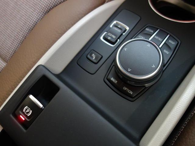 ロッジ レンジ・エクステンダー装備車 アクテイブクルーズコントロール リヤビューカメラ パークディスタンスコントロール ドライバーアシストプラス パーキングパッケージ コンフォートアクセス 20インチダブルスポーク(7枚目)