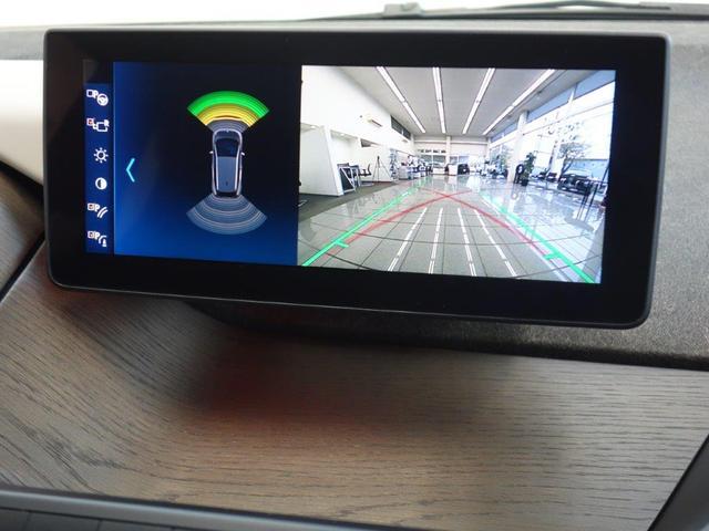 ロッジ レンジ・エクステンダー装備車 アクテイブクルーズコントロール リヤビューカメラ パークディスタンスコントロール ドライバーアシストプラス パーキングパッケージ コンフォートアクセス 20インチダブルスポーク(9枚目)
