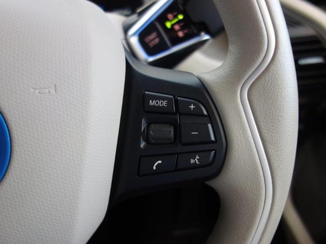 ロッジ レンジ・エクステンダー装備車 アクテイブクルーズコントロール リヤビューカメラ パークディスタンスコントロール ドライバーアシストプラス パーキングパッケージ コンフォートアクセス 20インチダブルスポーク(11枚目)