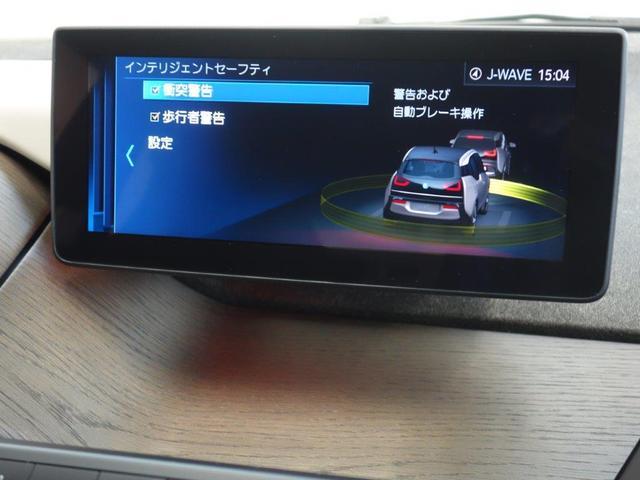 ロッジ レンジ・エクステンダー装備車 アクテイブクルーズコントロール リヤビューカメラ パークディスタンスコントロール ドライバーアシストプラス パーキングパッケージ コンフォートアクセス 20インチダブルスポーク(12枚目)