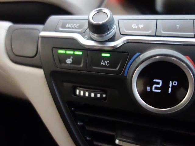 ロッジ レンジ・エクステンダー装備車 アクテイブクルーズコントロール リヤビューカメラ パークディスタンスコントロール ドライバーアシストプラス パーキングパッケージ コンフォートアクセス 20インチダブルスポーク(13枚目)