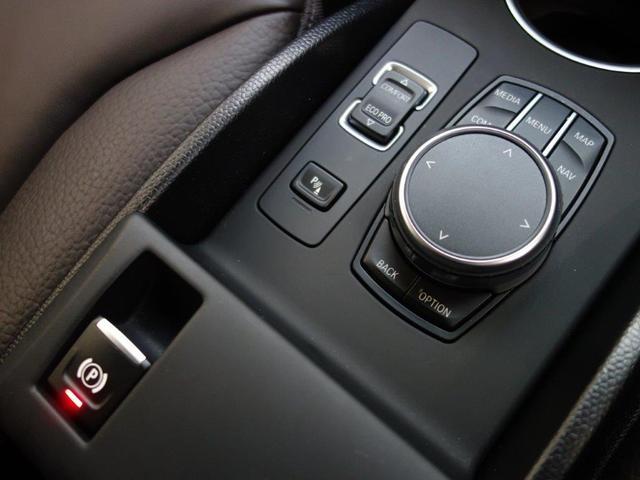 スイート レンジ・エクステンダー装備車 パーキングパッケージ アクテイブクルーズコントロール リヤビューカメラ パークディスタンスコントロール コンフォートアクセス ドライバーアシストプラス 19インチタービンスタイリング(8枚目)