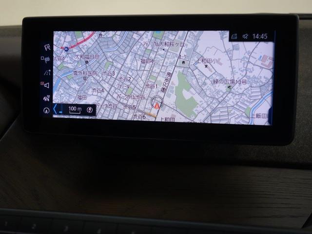 スイート レンジ・エクステンダー装備車 パーキングパッケージ アクテイブクルーズコントロール リヤビューカメラ パークディスタンスコントロール コンフォートアクセス ドライバーアシストプラス 19インチタービンスタイリング(9枚目)
