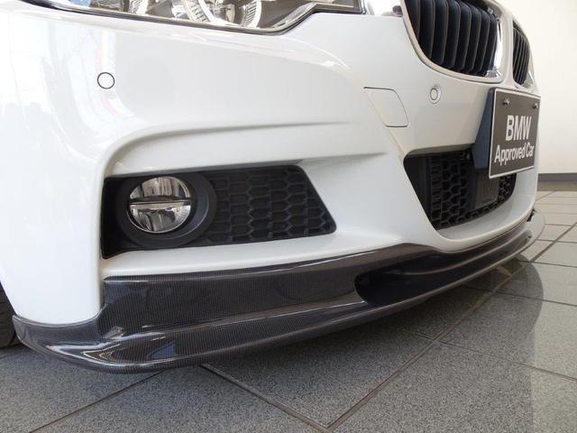 320d Mスポーツ Shonan BMW Edition スタディーコラボ アクテイブクルーズコントロール コンフォートアクセス リヤビューカメラ ドライバーアシスト パークディスタンスコントロール 18AW(5枚目)
