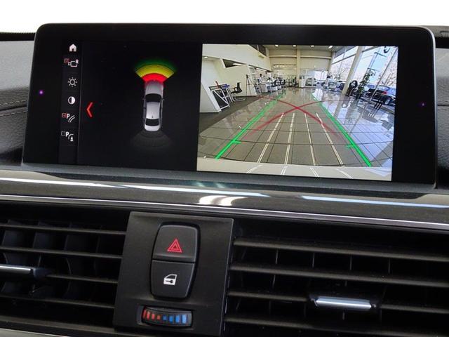 320d Mスポーツ Shonan BMW Edition スタディーコラボ アクテイブクルーズコントロール コンフォートアクセス リヤビューカメラ ドライバーアシスト パークディスタンスコントロール 18AW(9枚目)