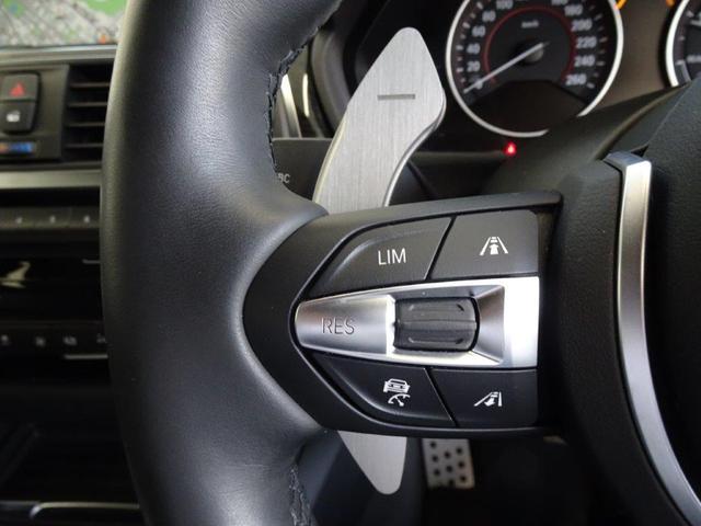 320d Mスポーツ Shonan BMW Edition スタディーコラボ アクテイブクルーズコントロール コンフォートアクセス リヤビューカメラ ドライバーアシスト パークディスタンスコントロール 18AW(10枚目)