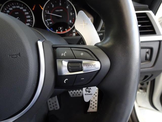 320d Mスポーツ Shonan BMW Edition スタディーコラボ アクテイブクルーズコントロール コンフォートアクセス リヤビューカメラ ドライバーアシスト パークディスタンスコントロール 18AW(11枚目)