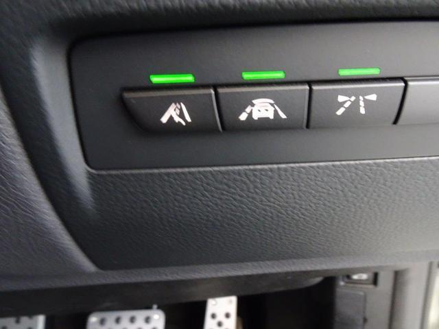 320d Mスポーツ Shonan BMW Edition スタディーコラボ アクテイブクルーズコントロール コンフォートアクセス リヤビューカメラ ドライバーアシスト パークディスタンスコントロール 18AW(12枚目)
