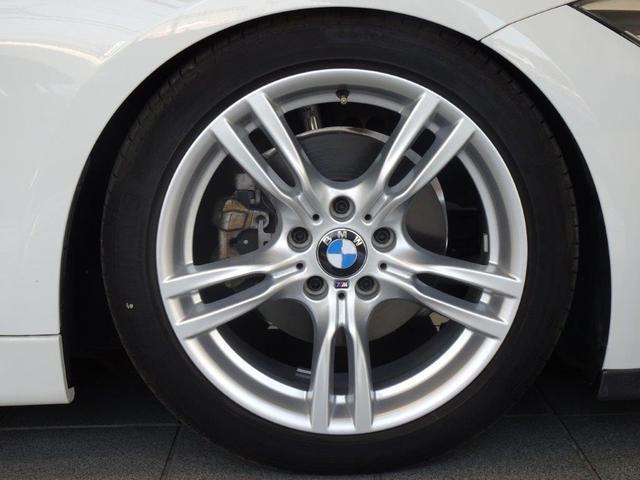 320d Mスポーツ Shonan BMW Edition スタディーコラボ アクテイブクルーズコントロール コンフォートアクセス リヤビューカメラ ドライバーアシスト パークディスタンスコントロール 18AW(15枚目)