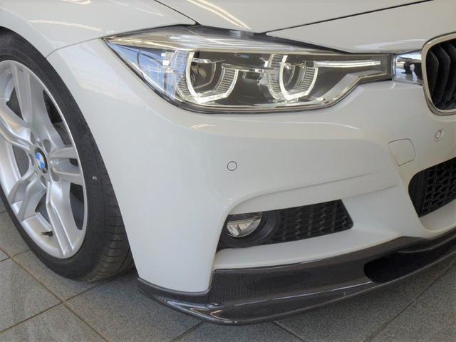 320d Mスポーツ Shonan BMW Edition スタディーコラボ アクテイブクルーズコントロール コンフォートアクセス リヤビューカメラ ドライバーアシスト パークディスタンスコントロール 18AW(20枚目)