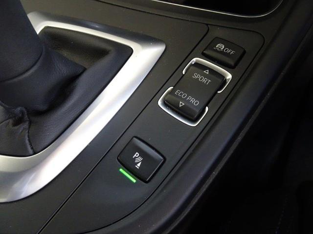 320d Mスポーツ Shonan BMW Edition スタディーコラボ アクテイブクルーズコントロール コンフォートアクセス リヤビューカメラ ドライバーアシスト パークディスタンスコントロール 18AW(22枚目)