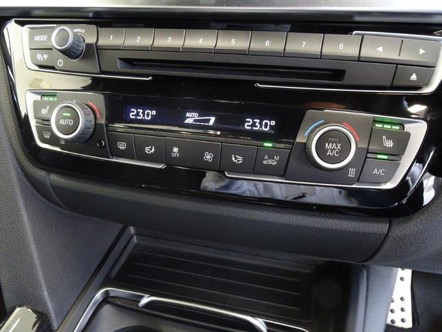320d Mスポーツ Shonan BMW Edition スタディーコラボ アクテイブクルーズコントロール コンフォートアクセス リヤビューカメラ ドライバーアシスト パークディスタンスコントロール 18AW(23枚目)