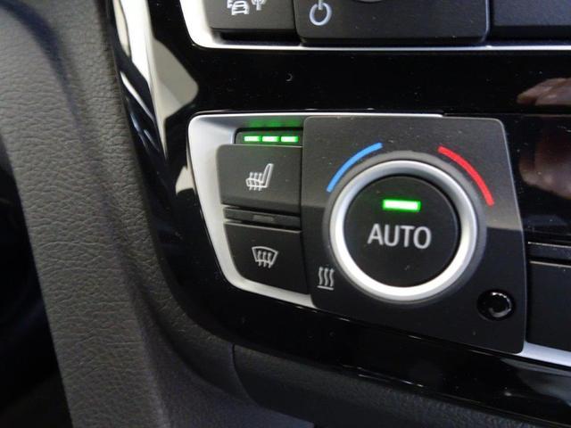 320d Mスポーツ Shonan BMW Edition スタディーコラボ アクテイブクルーズコントロール コンフォートアクセス リヤビューカメラ ドライバーアシスト パークディスタンスコントロール 18AW(24枚目)