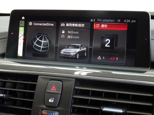 320d Mスポーツ Shonan BMW Edition スタディーコラボ アクテイブクルーズコントロール コンフォートアクセス リヤビューカメラ ドライバーアシスト パークディスタンスコントロール 18AW(25枚目)