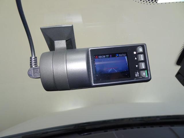 320d Mスポーツ Shonan BMW Edition スタディーコラボ アクテイブクルーズコントロール コンフォートアクセス リヤビューカメラ ドライバーアシスト パークディスタンスコントロール 18AW(32枚目)