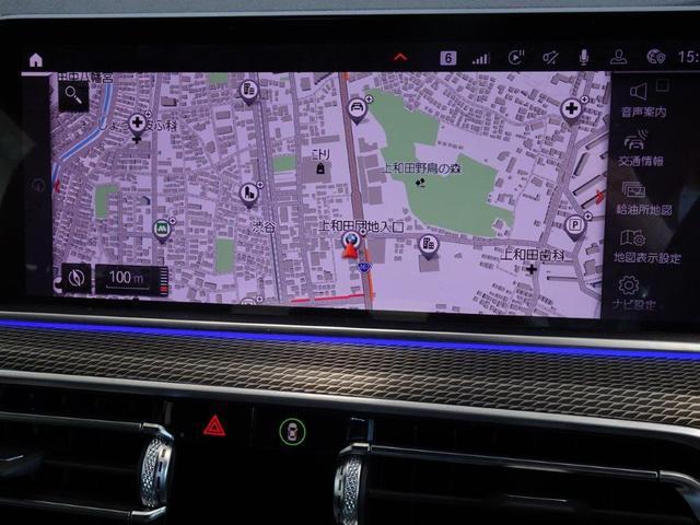 xDrive 35d Mスポーツ ブラックレザー コンフォートアクセス アダプティブMサスペンション ハイビームアシスタント リヤビューカメラ パーキングアシスプラス ヘッドアップディスプレー  20インチMライトアロイホィール(8枚目)