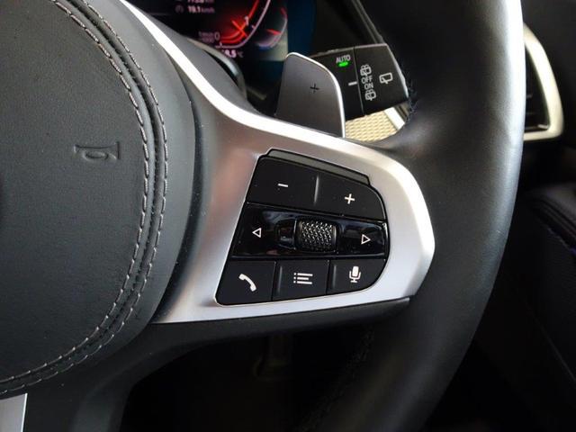 xDrive 35d Mスポーツ ブラックレザー コンフォートアクセス アダプティブMサスペンション ハイビームアシスタント リヤビューカメラ パーキングアシスプラス ヘッドアップディスプレー  20インチMライトアロイホィール(11枚目)