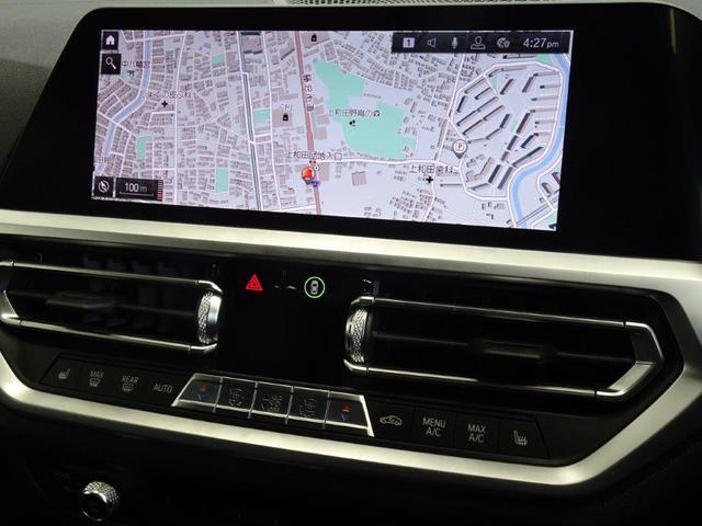 320d xDrive Mスポーツ ブラックレザー デビューPkg イノベーションPkg コンフォートアクセス BMWレザーライト リヤビューカメラ アクテイブクルーズコントロール ヘッドアップディスプレー パーキングアシストプラス(8枚目)