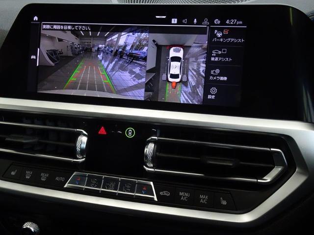 320d xDrive Mスポーツ ブラックレザー デビューPkg イノベーションPkg コンフォートアクセス BMWレザーライト リヤビューカメラ アクテイブクルーズコントロール ヘッドアップディスプレー パーキングアシストプラス(9枚目)