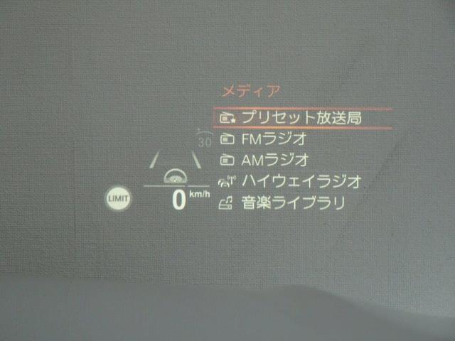 320d xDrive Mスポーツ ブラックレザー デビューPkg イノベーションPkg コンフォートアクセス BMWレザーライト リヤビューカメラ アクテイブクルーズコントロール ヘッドアップディスプレー パーキングアシストプラス(13枚目)
