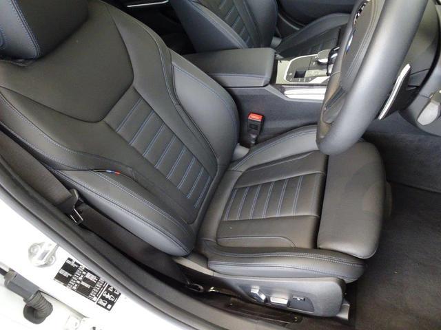 320d xDrive Mスポーツ ブラックレザー デビューPkg イノベーションPkg コンフォートアクセス BMWレザーライト リヤビューカメラ アクテイブクルーズコントロール ヘッドアップディスプレー パーキングアシストプラス(14枚目)