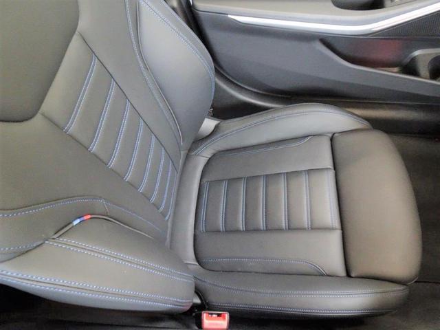 320d xDrive Mスポーツ ブラックレザー デビューPkg イノベーションPkg コンフォートアクセス BMWレザーライト リヤビューカメラ アクテイブクルーズコントロール ヘッドアップディスプレー パーキングアシストプラス(15枚目)